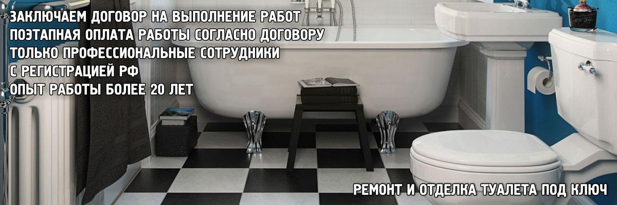 Ремонт под ключ Москва - KvartiraKrasivoru